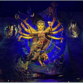 aro ank pic tulechi..eta just nam likhe border diye upload korlam.. Ajay Ganguli bhai ekta logo baniye de plz by Joy Dutta - Artistic Objects Other Objects (  )