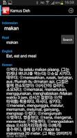 Screenshot of Indonesian-Korean Kamus Deh
