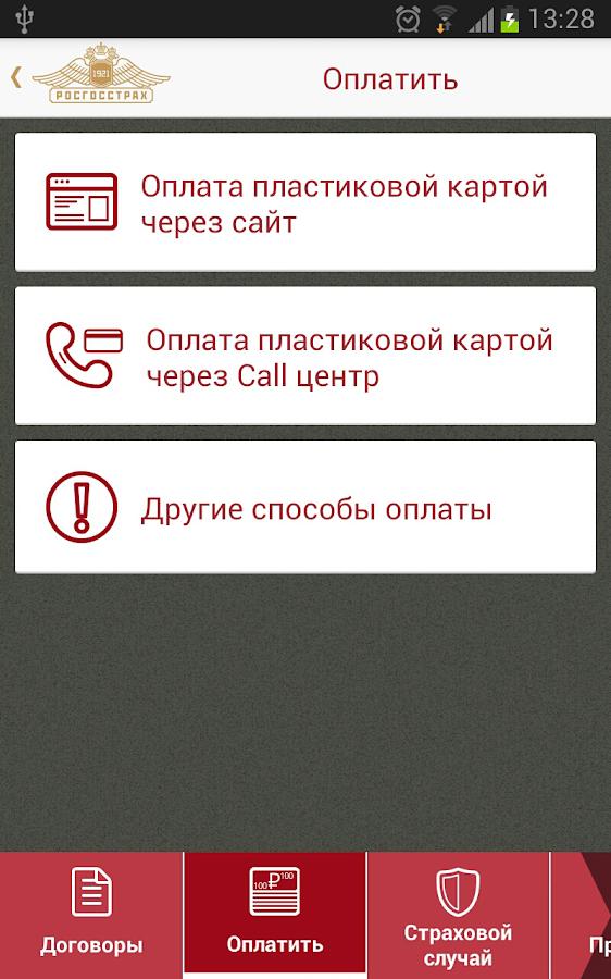 получить страховой медицинский полис в москве адреса