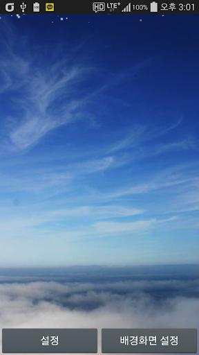 라이브배경화면 풍경5