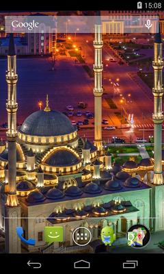 Flag of Chechnya - screenshot