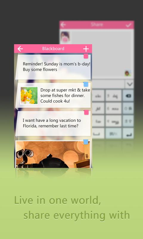 YoumeOnly-between couples,pair - screenshot