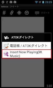 NowPlaying from W.Music- screenshot thumbnail