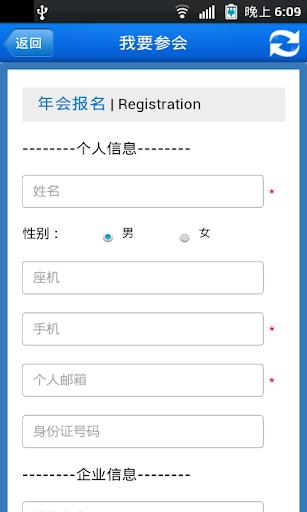 【免費工具App】CADA 2013-APP點子