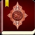 Cevşen-ül Kebir (Cevsen Duasi) icon