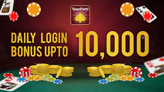 TeenPatti - Indian Poker - screenshot thumbnail