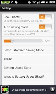 One Touch Battery Saver - screenshot thumbnail