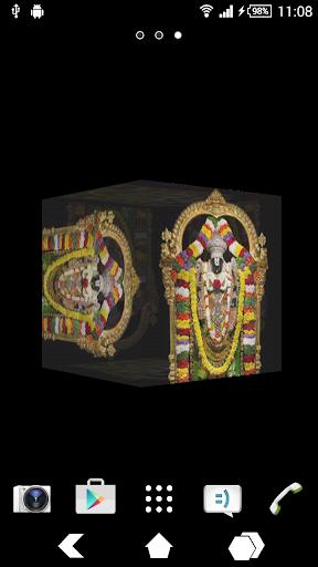 Tirupati Balaji Cube LWP