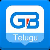 Guobi Telugu Keyboard