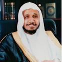 Holy Quran  Abdallah Basfar