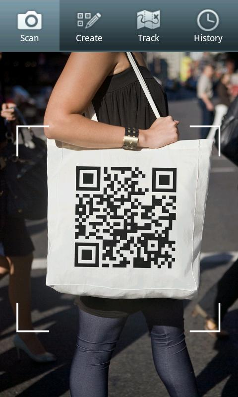 Esponce QR Reader - screenshot