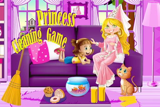 プリンセスクリーニングゲーム