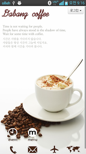 The Dabang coffee