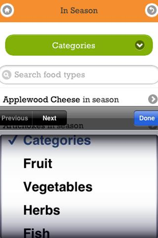 Foodnation UK- screenshot