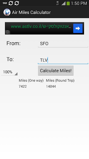 Air Miles Calculator
