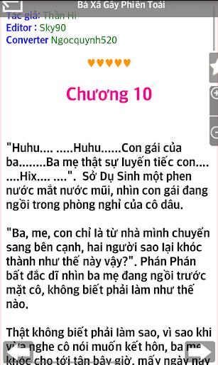 【免費書籍App】Bà Xã Gây Phiên Toái-APP點子