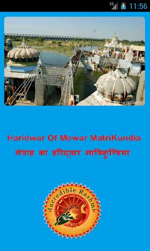 Matri Kundiya