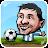 Puppet Soccer 2014 - Football logo