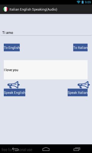 Italian English Audio
