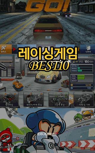 最好的賽車遊戲排名