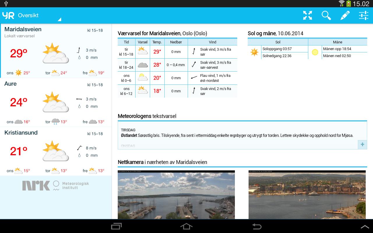 Yr- screenshot