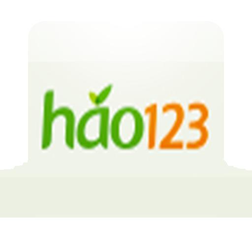 Hao123 新聞 App LOGO-APP開箱王
