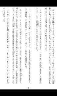 無料书籍Appの仏教聖典|HotApp4Game