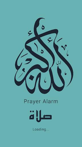 Prayer Alarm and Qibla Compass