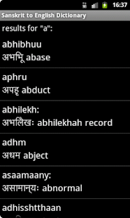 Sanskrit to English Dictionary- screenshot thumbnail