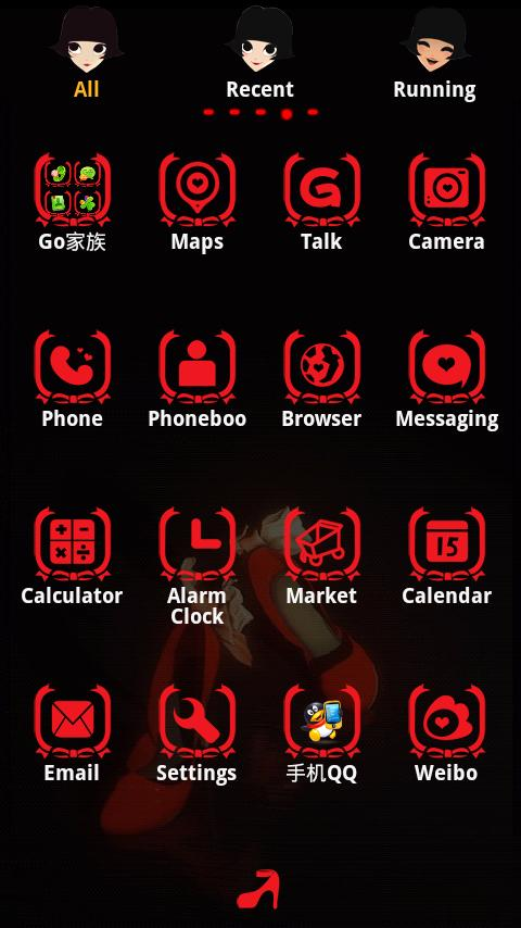 MissPaoFu Theme GO Launcher EX - screenshot
