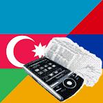 Azerbaijani Armenian Dictionar