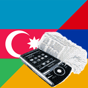 Azerbaijani Armenian Dictionar