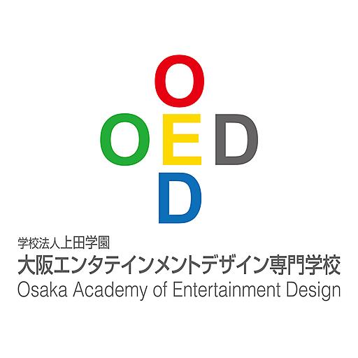 教育の大阪エンタテインメントデザイン専門学校 LOGO-記事Game