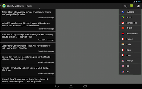 OpenNews Reader - screenshot thumbnail