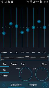 Poweramp Blue Style v1.1