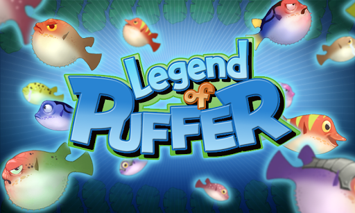 복어이야기~Legend of Puffer