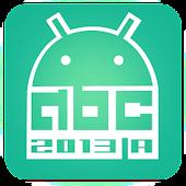 ABC2013 Autumn カンファレンス一覧アプリ