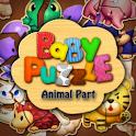 아기그림맞추기-동물편 logo