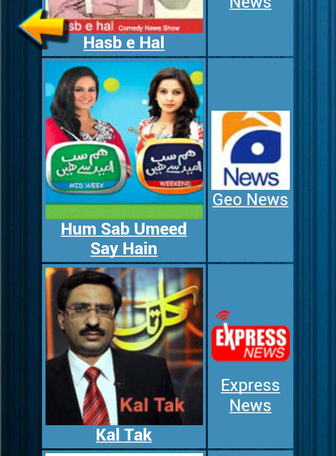 Pakistani News Shows - screenshot