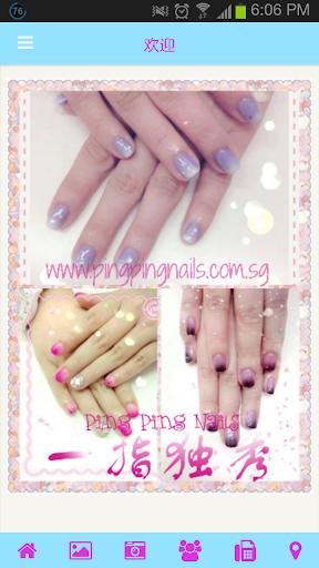Ping Ping Nails