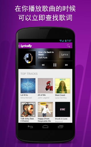 BEAT - Free K-Pop Radio on the App Store - iTunes - Everything you need to be entertained. - Apple