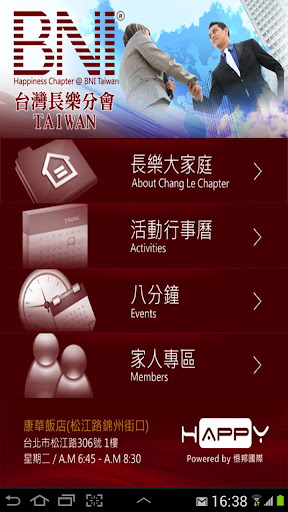 Android listview與adapter用法 - zhengbeibei - 博客園
