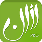 AthanPro-Your Prayer Companion