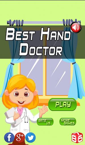 兒童手部護理