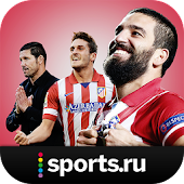 Атлетико+ Sports.ru