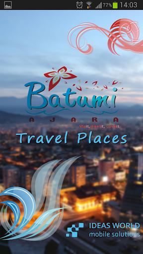 TravelPlaces Batumi