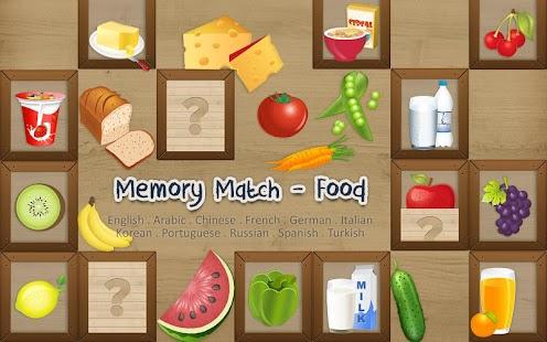 记忆消消看 - 食物