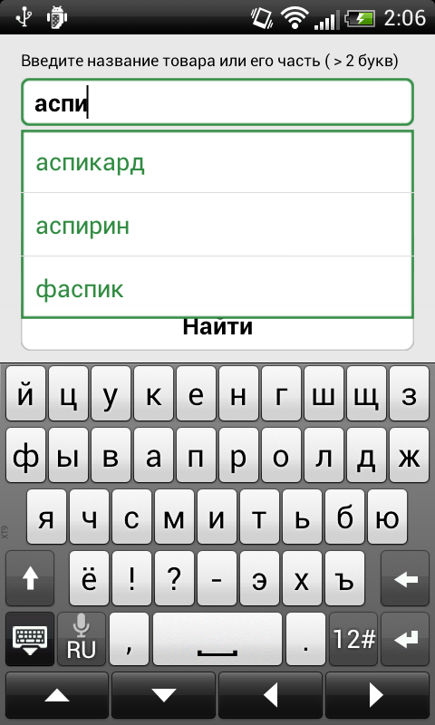 tabletka.by - screenshot