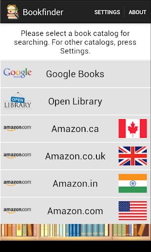 書籍の検索