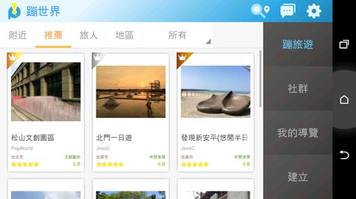 香港馬会app 討論香港馬会app推薦千王会app與千王会app 26筆1 2 ...